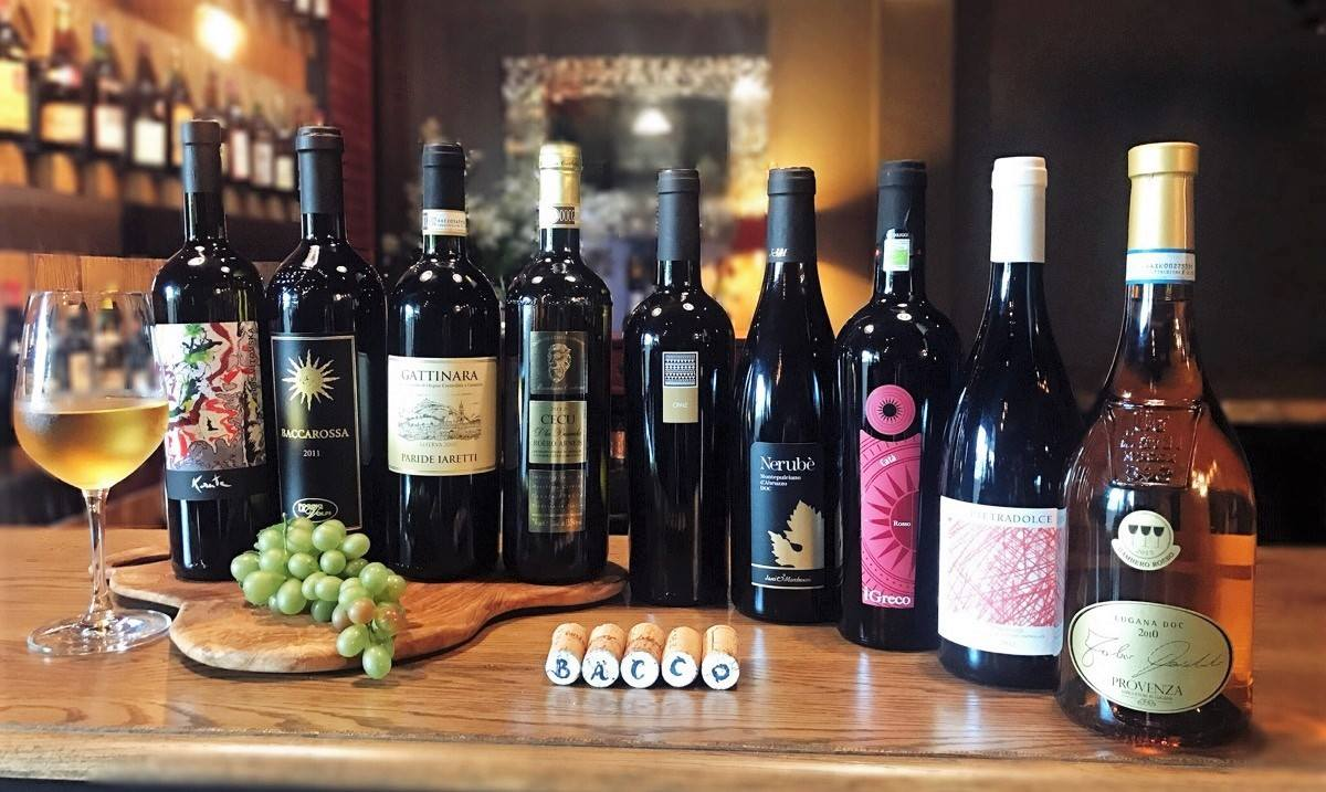 22 March, Bacco wine tasting